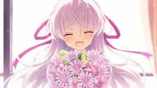 花の野に咲くうたかたの (華暦) Ayumi.