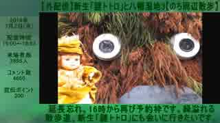 ハシケン 外配信_総集編 2014年07月02日 Part2
