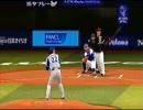 プロ野球スピリッツ2015 ソフトバンクvsDeNA