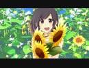 (#)夏が好きなので『ミラクル』歌ってみましたver.利香