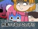 【鬼雲】鬼と宴とB級ホラークトゥルフ!【猜霧】Part:29