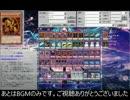 リシドデッキ【遊戯王ADS】