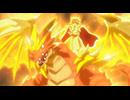 ドラゴンコレクション 第50話「ドラゴンマスター!」