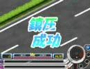okome放送局 第03話 「ヤンク初心者okome」(待機中) 【ヤン魂。】