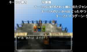 うんこちゃん『ドラゴンクエストⅦ』Part64