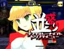 【MUGEN】並盛りシングルトーナメント ドリンクメニューPart.3