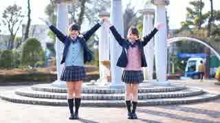 【あいの×乃愛】ドレミファミックス 踊ってみた【卒業】