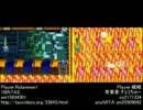 ロックマンX6 100% TAS 更新案1
