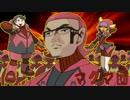 【キチモンORAS】戦闘!アクア団・マグマ団のリーダー!【合作】