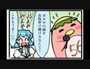 東方4コマ「がんばれ小傘さん」66 18時間耐久カラオケ編 その2