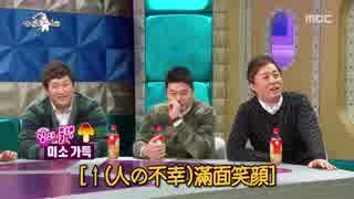 李大浩・呉昇桓 ワースト試合集(韓国芸能番組 2015.01.07.)