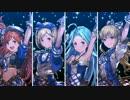 「キミとボクのミライ」MUSIC VIDEO(Short Ver.)