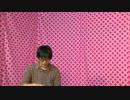 ゆかり☆ちゃんねる8 4/4