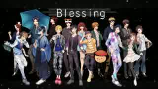 Blessing ✡ new stars Edition