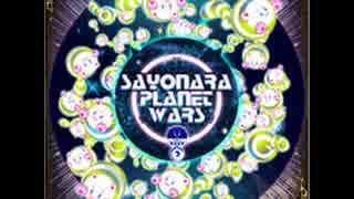 Sayonara Planet Wars