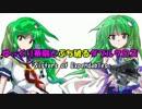 【ゆっくりTRPG】ゆっくり華扇とぶち破るダブルクロスSeason3 Part1前編