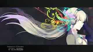 【2015春M3 K05b】 「Sakura'n Chrome」クロスフェードデモ 【高岡兼時×RYUNKA】