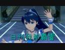 日刊 我那覇響 第560号 「きゅんっ!ヴァンパイアガール」 【ソロ】