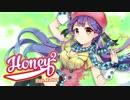 心華オリジナル曲「Honey²」Tiny Minim♥Xinhua