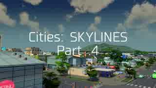 【ゆっくり実況】100万人の摩天楼を築け「Cities: SKYLINES」 第4話