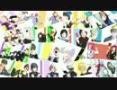 【MMD刀剣乱舞】ポッキーダンス【刀剣男士】