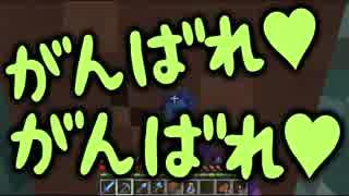 【Minecraft】マイクラで新世界の神となる Part:32【実況プレイ】