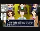 【鉄道m@ster】アイドルと静態保存 第1話part2【主に京王&ちかはく】
