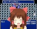 FF4ボスバトル神社.iidesutomo