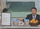 【草莽大勝利】「神奈川県遺族会・昭和殉難者分祀」粉砕![桜H27/4/2]