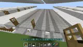 【Minecraft】The Iron Titan ゴーレムTT