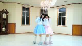 【confeito】Sweetie×2 【踊ってみた】 thumbnail
