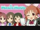 アイドルマスター シンデレラガールズ サイドストーリー MAGIC HOUR #11