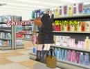 居酒屋鳳翔物語第12話