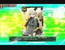 【ミリ姫大戦実況】新米司令官の進撃【part8】