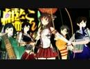 【MMD艦これ】『 Yes!艦キュア5☆』抜錨 gogo!【フリートプリキュア!】
