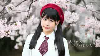 【足太ぺんた】鬼KYOKAN 踊ってみた【桜の下で】