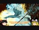 カオスな忍者ゲームWarframeゆっくり実況はじめました 4