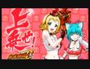 【麻雀物語3】 パトRUN!たまRUN!