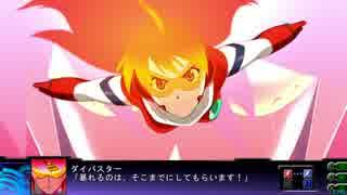 第3次スーパーロボット大戦Z 天獄篇 ★ ノノ 搭載武器