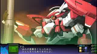 第3次スーパーロボット大戦Z 天獄篇 アー