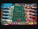 Wonderland Wars #2