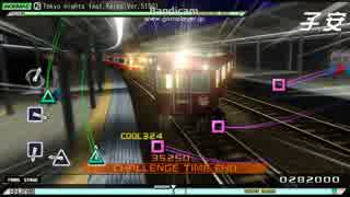 【PPD】 Tokyo nights feat.Reica(Ver.5150)【FT風NORMAL】