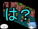 【懐かしの名作】スーパーマリオRPG【ゆっくり実況】part43