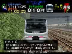 電車でGO!プロ仕様 全ダイヤ悪天候でクリアするPart93【ゆっくり実況】