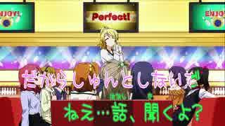 【ニコカラHD】友情ノーチェンジ TVsize