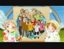 【APヘタリア】 Colorful World 【替え歌って人力】