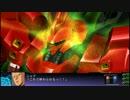 第3次スーパーロボット大戦Z 天獄篇 サザビー 武装集