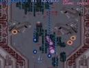 X68000版 沙羅曼蛇をXVI with Xellent30でプレイしてみた