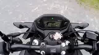 【バイク】ゆっくりCB250Fで征く! Part3