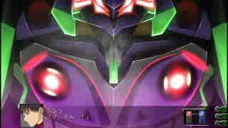 第3次スーパーロボット大戦Z 天獄篇 エヴ